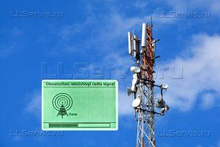 мачта сотовой связи